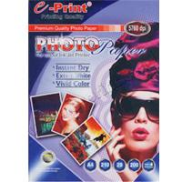 E-print Glossy Photo Paper Blue A4