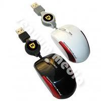 MOUSE MP-2061 R